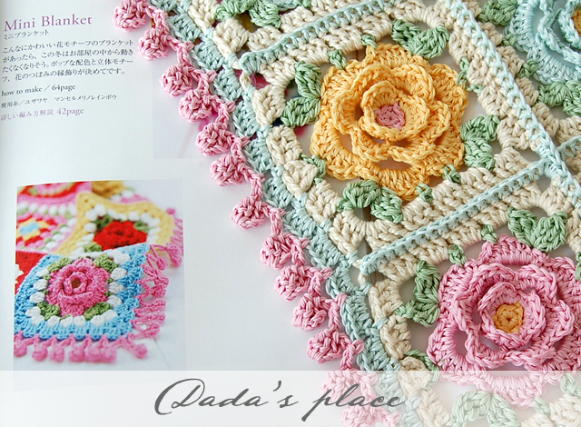 These Japanese crocheted flowers are intricate and colorful.